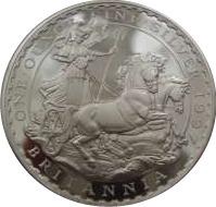 1997 Silver Britannia Reverse